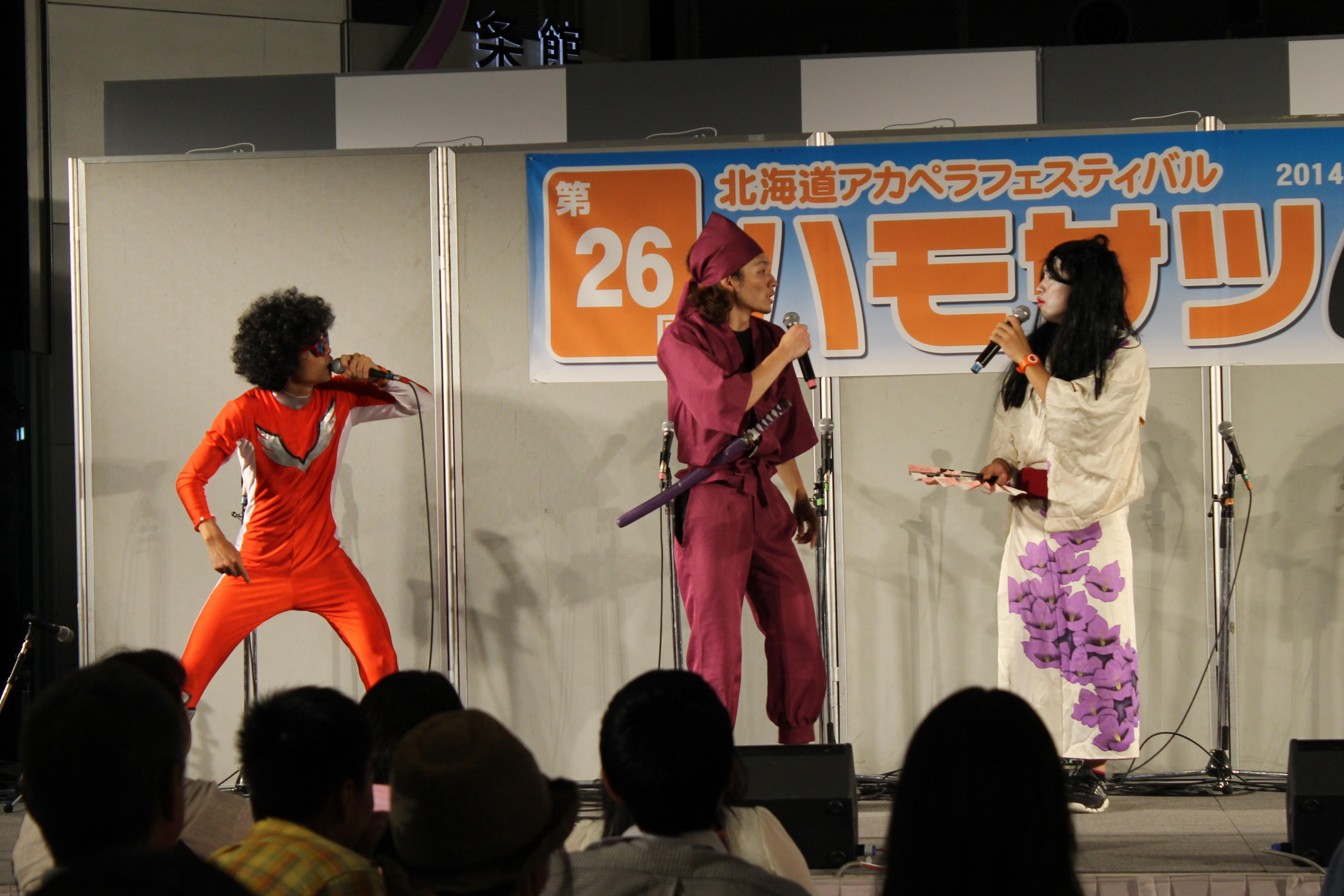 「もじゃキング」 in ハモサツ