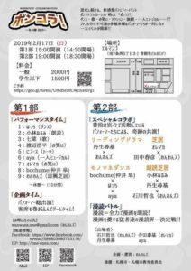 5C77BA34-E063-417E-8551-C7963CB304DF